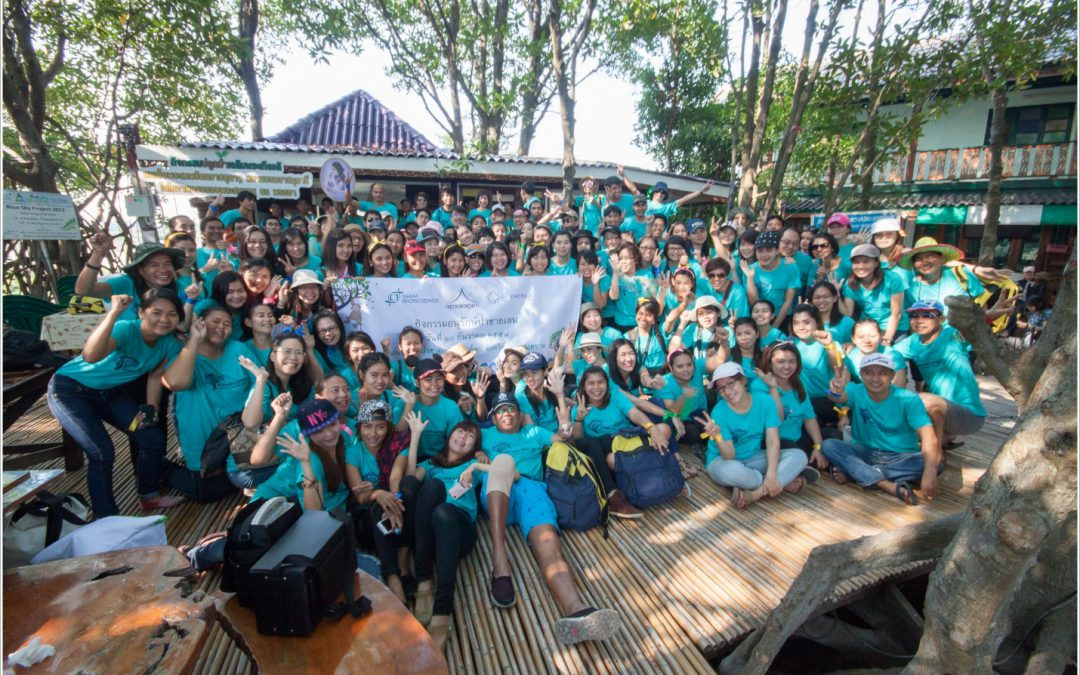 Dec 10, 2015 Siam Bioscience Group grew and preserved mangrove forest at Klong Khone Mangrove Forest