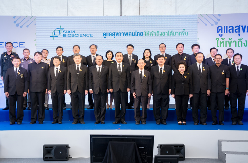May 5, 2017 Prime Minister visited Siam Bioscience plant