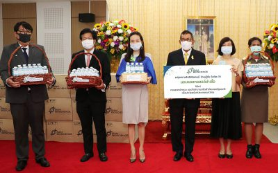 Siam Bioscience group handover alcohol sanitizer To fight against Covid-19